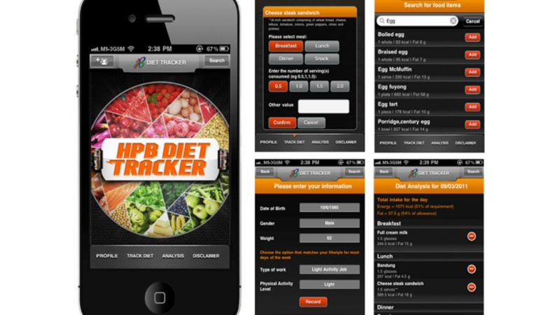 HPB Diet Tracker App