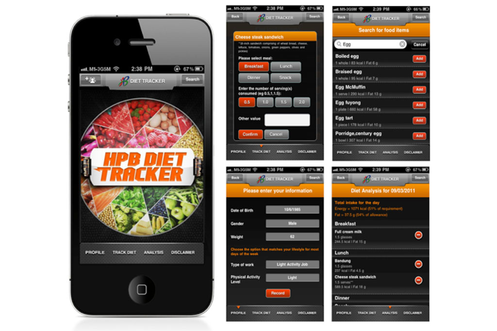 HPB Diet Tracker App